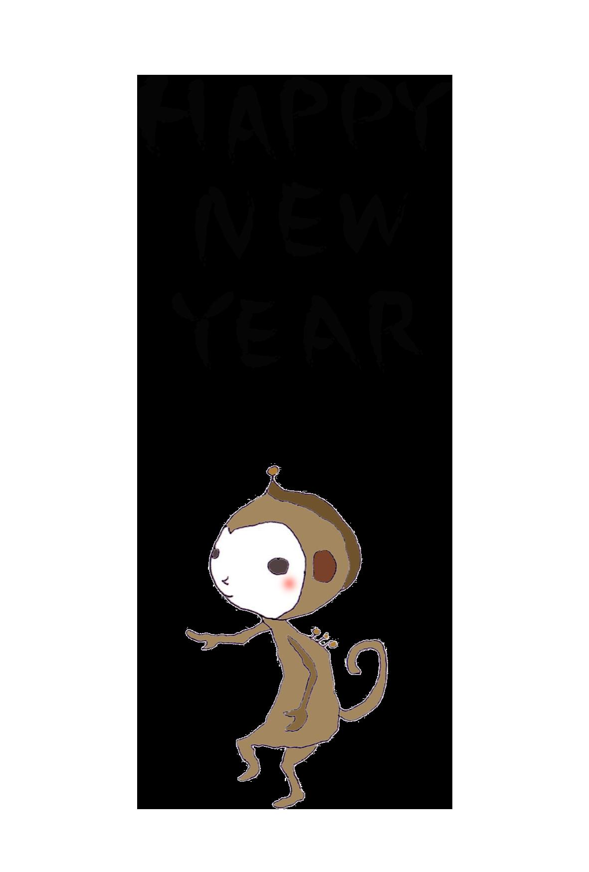 年賀状-ボールペンテンプレート(猿) <無料> | イラストk