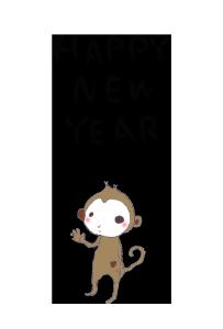 年賀状-2016年-ボールペンテンプレート(猿)02