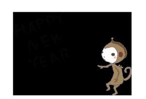 年賀状-2016年-ボールペンテンプレート(猿)