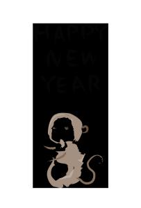 年賀状-筆テンプレート(猿)03