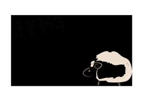 年賀状-筆テンプレート(羊)02