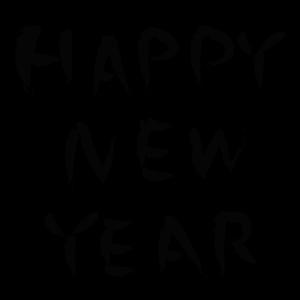 HAPPY NEW YEARの筆文字イラスト