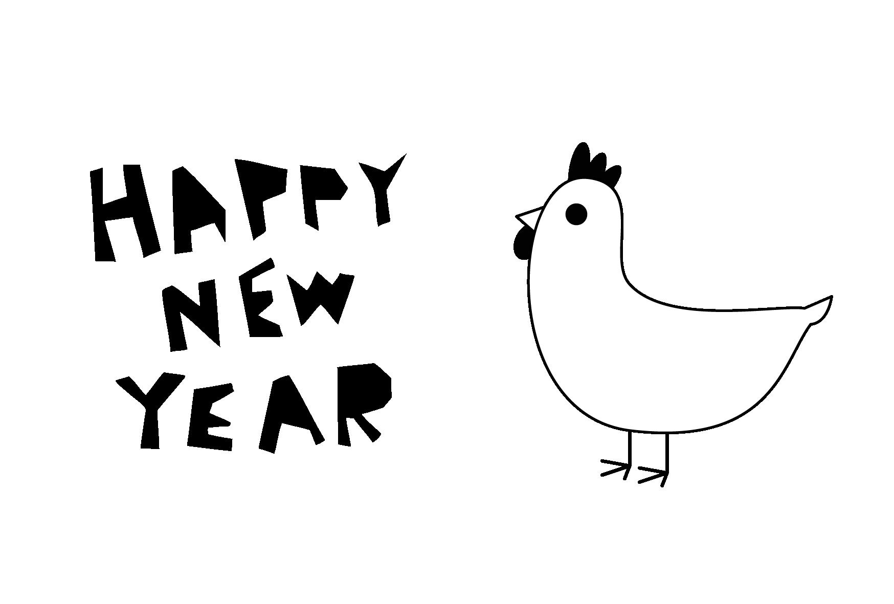 年賀状-2017年-白黒テンプレート(鶏) <無料> | イラストk