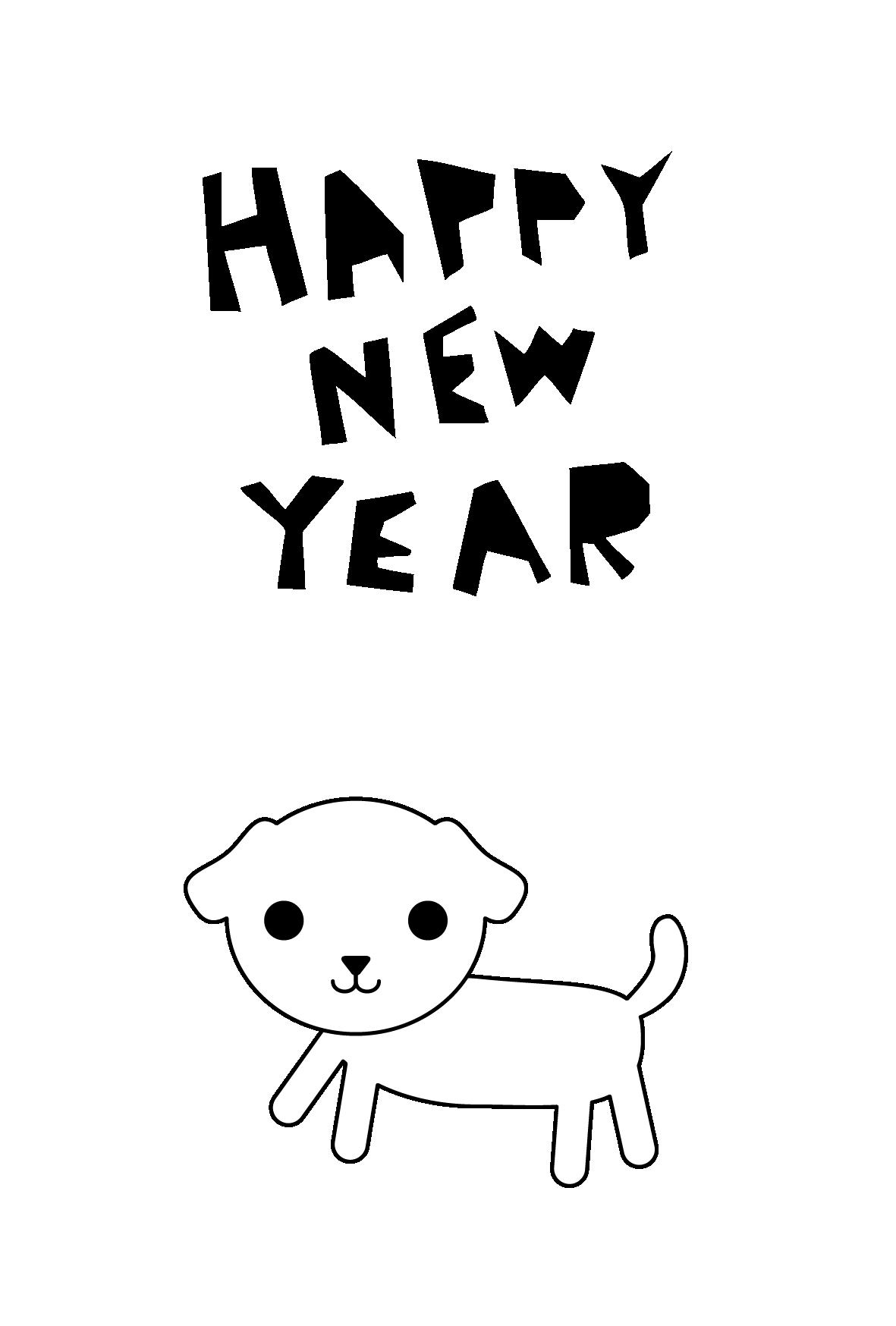 年賀状-2018年-白黒テンプレート(犬) <無料> | イラストk