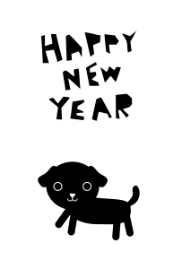 年賀状-2018年-白黒テンプレート(犬)02