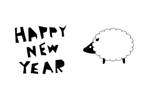年賀状-白黒テンプレート(羊)