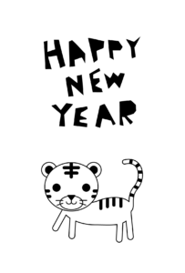 年賀状-2022年-白黒テンプレート(虎・寅)