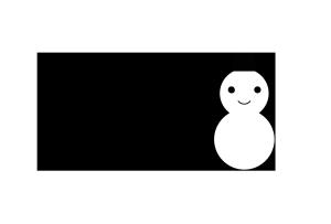 年賀状-白黒テンプレート(雪だるま)