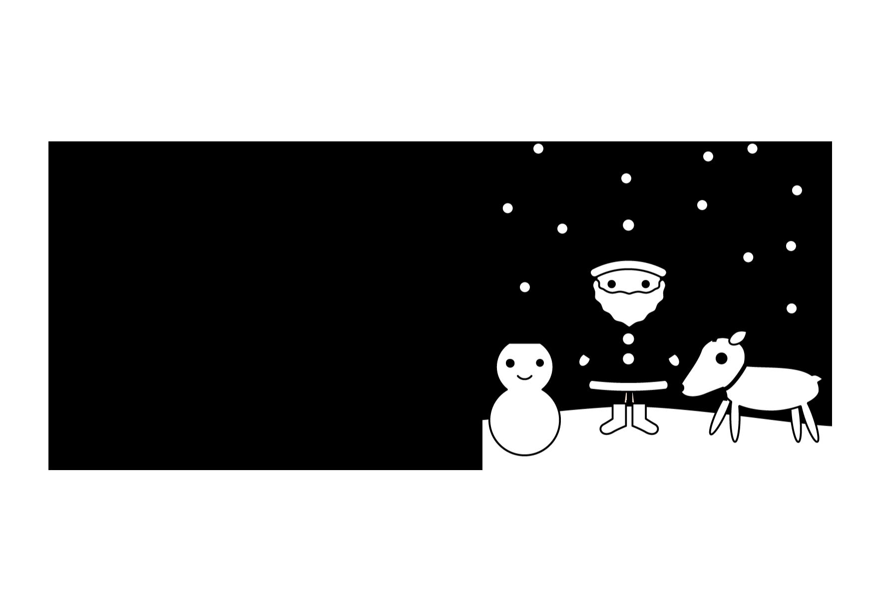 クリスマスカード 白黒テンプレート 無料 イラストk