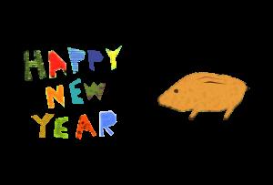 年賀状-2019年-コラージュ風テンプレート(猪)横