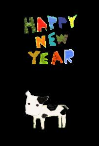 年賀状-2021年-コラージュ風テンプレート(牛)