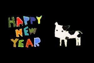 年賀状-2021年-コラージュ風テンプレート(牛)横