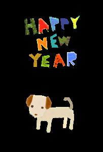 年賀状-2018年-コラージュ風テンプレート(犬)