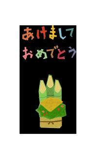 年賀状-コラージュ風テンプレート(門松)02