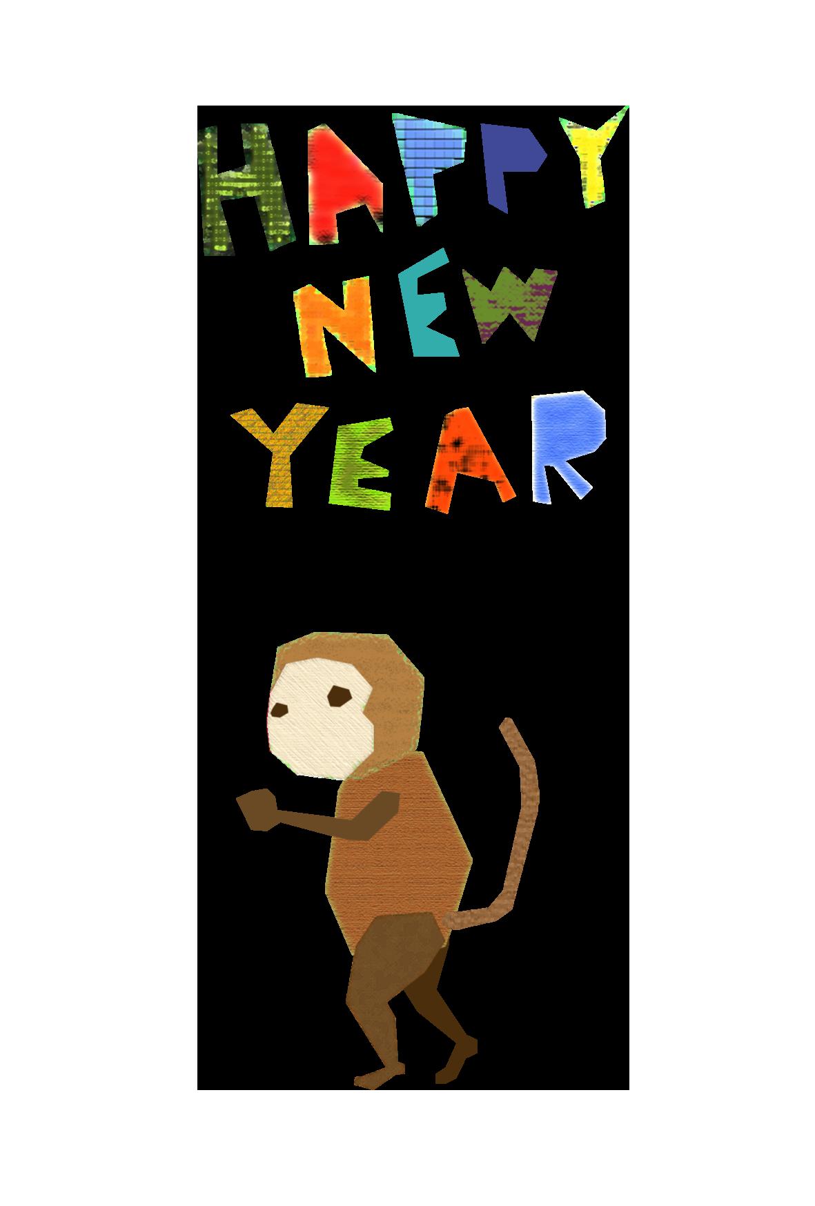 年賀状 コラージュ風テンプレート猿 無料 イラストk