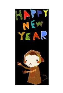 年賀状-2016年-コラージュ風テンプレート(猿)