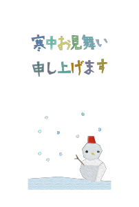寒中見舞い-コラージュ風テンプレート(雪と雪だるま)