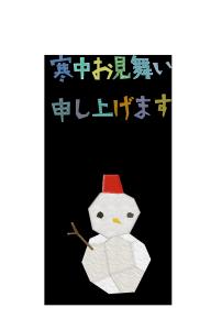 寒中見舞い-コラージュ風テンプレート(雪だるま)