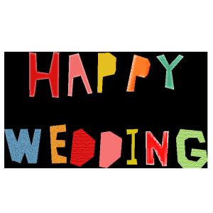HAPPY WEDDINGのコラージュ風文字イラスト