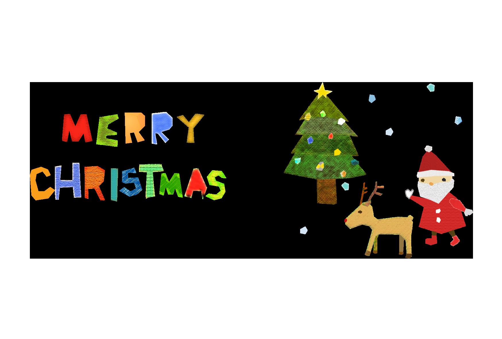 クリスマスカード コラージュ風テンプレート 無料 イラストk