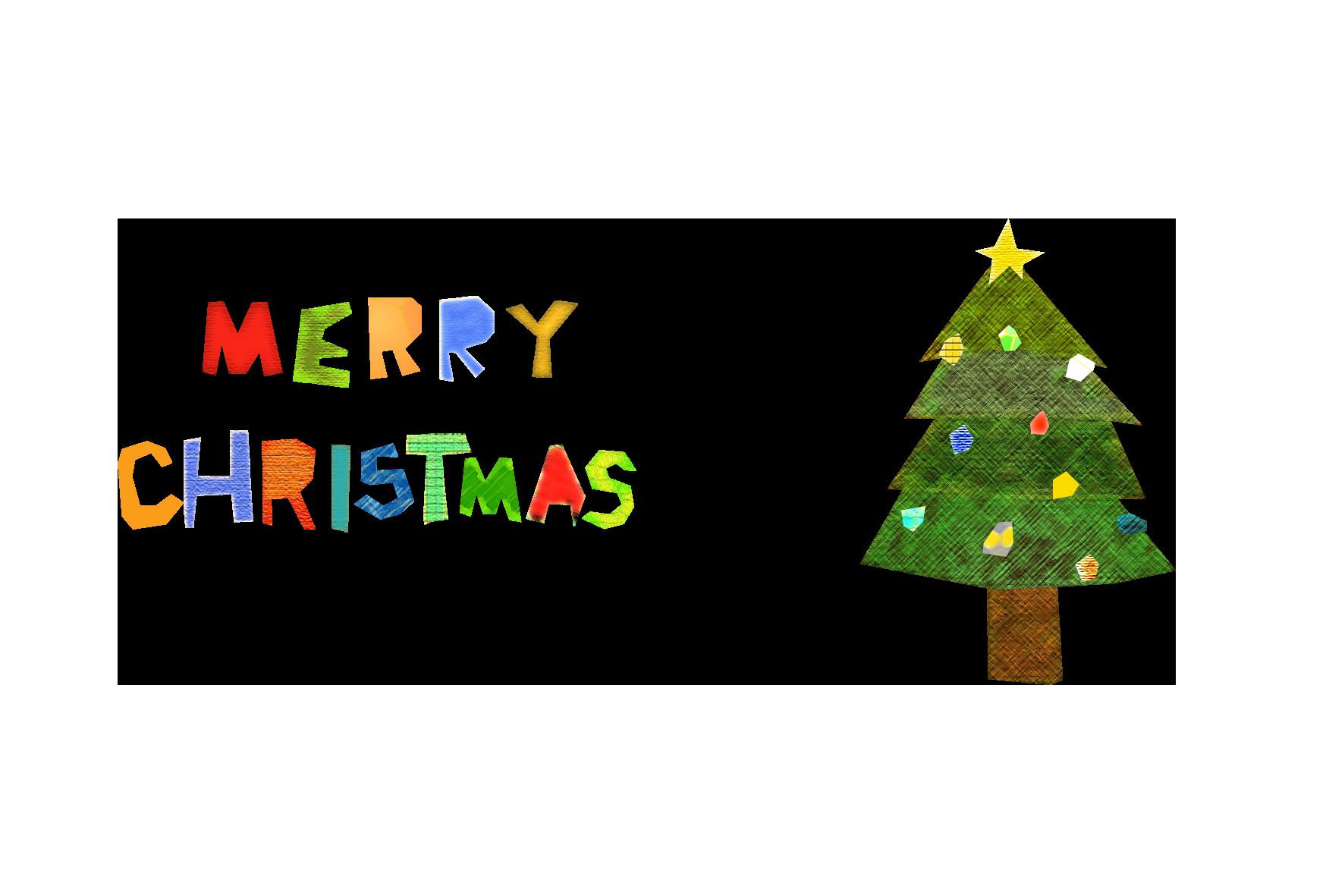 クリスマスカード-コラージュ風テンプレート(クリスマスツリー) <無料
