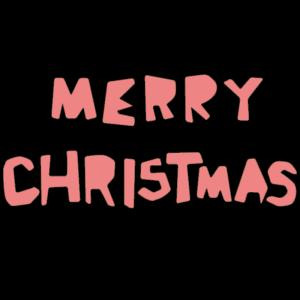MERRY CHRISTMASのかわいい文字イラスト