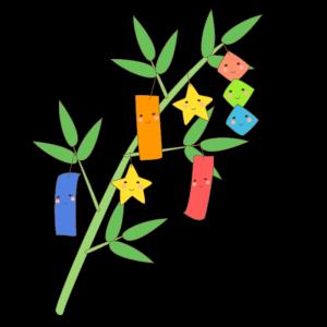 笹の葉(短冊付き)のかわいいイラスト