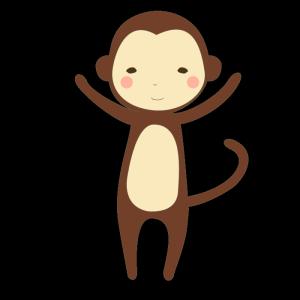 猿のかわいいイラスト