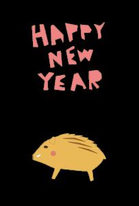 年賀状-2019年-かわいいテンプレート(猪)