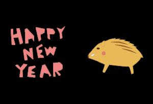 年賀状-2019年-かわいいテンプレート(猪)横