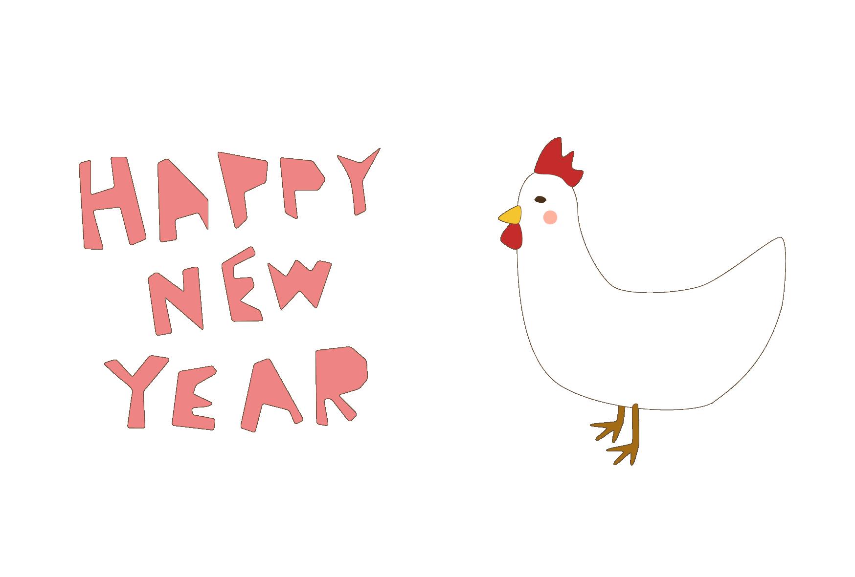 年賀状-2017年-かわいいテンプレート(鶏) <無料> | イラストk