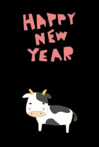 年賀状-2021年-かわいいテンプレート(牛)