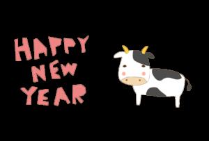 年賀状-2021年-かわいいテンプレート(牛) 横