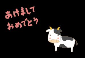 年賀状-2021年-かわいいテンプレート(牛)02 横