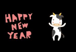 年賀状-2021年-かわいいテンプレート(牛)03 横