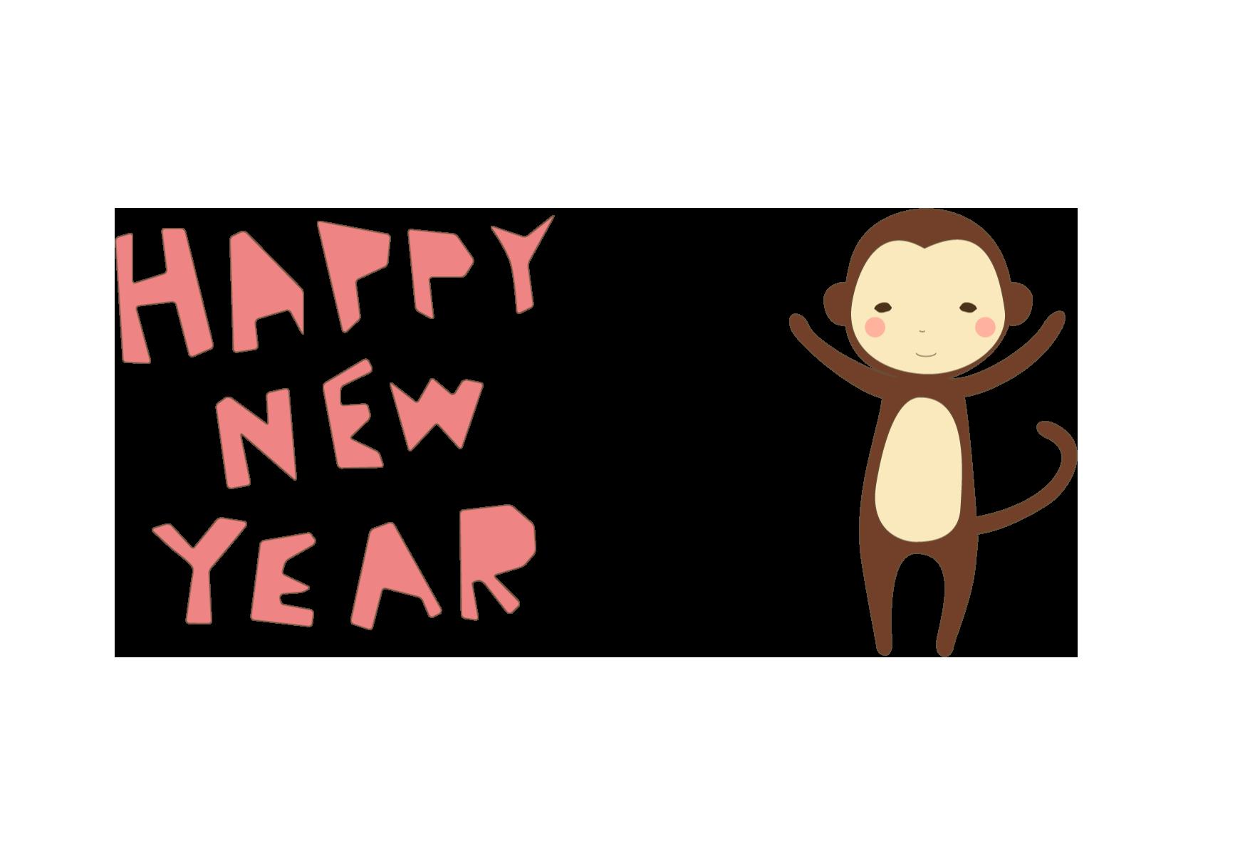 年賀状-かわいいテンプレート(猿) <無料>   イラストk