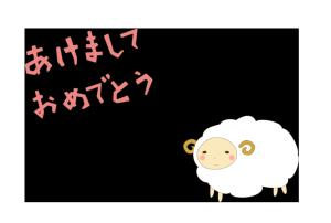 年賀状-かわいいテンプレート(羊)02