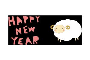 年賀状-かわいいテンプレート(羊)