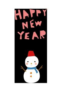 年賀状-かわいいテンプレート(雪だるま)