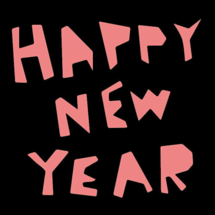 HAPPY NEW YEARのかわいい文字イラスト
