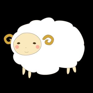 羊のかわいいイラスト