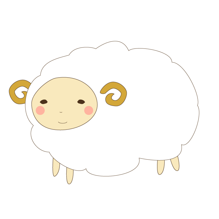 羊のかわいいイラスト 無料 かわいいフリー素材 イラストk
