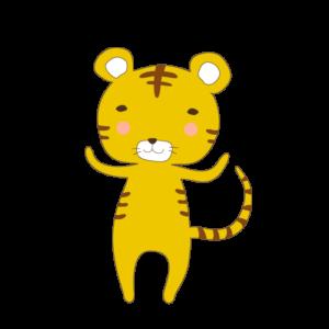 虎のかわいいイラスト