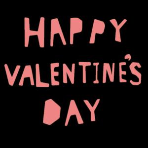 HAPPY VALENTINE'S DAYのかわいい文字イラスト