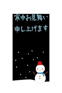 寒中見舞い-かわいいテンプレート(雪と雪だるま)