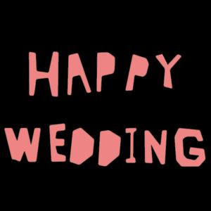 HAPPY WEDDINGのかわいい文字イラスト