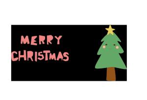 クリスマスカード-かわいいテンプレート(クリスマスツリー)
