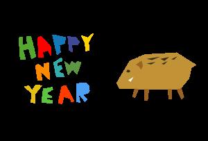 年賀状-2019年-デザインテンプレート(猪)横