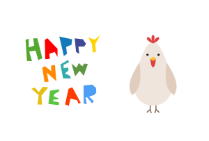 年賀状-2017年-デザインテンプレート(鶏)
