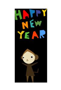 年賀状-2016年-デザインテンプレート(猿)
